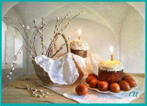 Поздравляем всех с великой Пасхой!