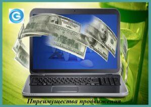 Преимущества платного и бесплатного продвижения сайта