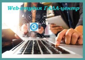 5 советов по улучшению SEO интернет-магазина