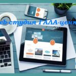 Разработка долгосрочной стратегии SEO с помощью корпоративного блога
