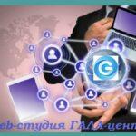 Индивидуальный маркетинг: зачем применять его в своем бизнесе?