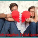 «Гормон любви» - может также усиливать агрессию